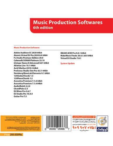 نرم افزار تولید موسیقی Music Production Softwares