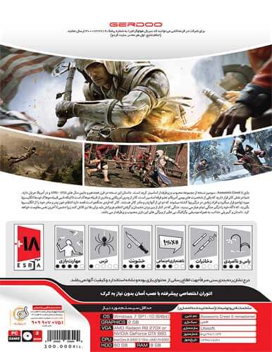 بازی Assassins Creed III Remastered نشر گردو