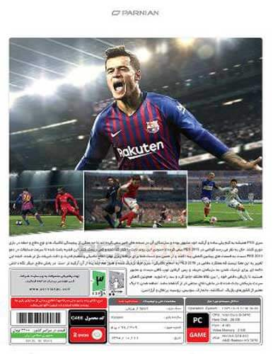 بازی کامپیوتری PES 2019 به همراه Euro 2020
