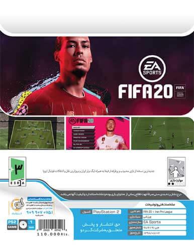 بازی FIFA 20 به همراه لیگ ایران