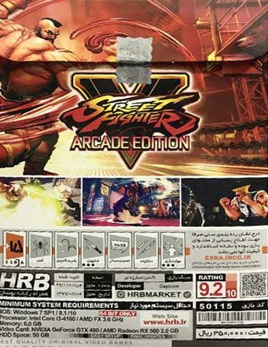 بازی کامپیوتری Street Fighter V Champion Edition نشر HRB