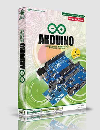 آموزش نرم افزار ARDUINO مقدماتی و متوسط پروژه محور