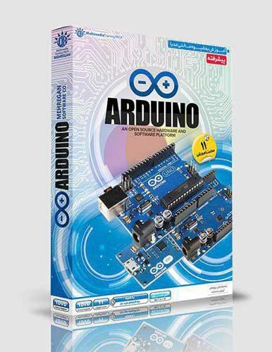 آموزش نرم افزار ARDUINO پیشرفته پروژه محور