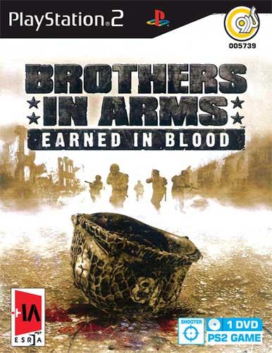 بازی Brothers In Arms ویژه ی کنسول PS2