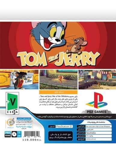 بازی Tom and Jerry War of the Whiskers کنسول PS2