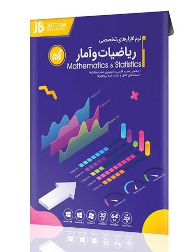ریاضیات و آمار نشر JB-TEAM