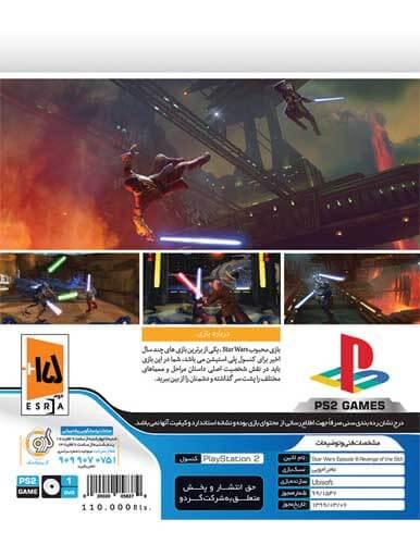 بازی Star Wars Episode III Revenge of the Sith کنسول PS2