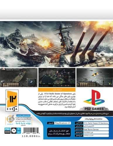 بازی P.T.O Pacific Theater Of Operations کنسول PS2
