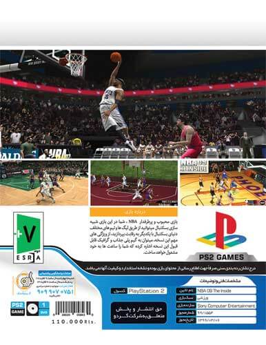 بازی NBA 09 The Inside کنسول PS2