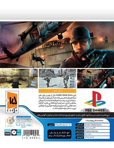 بازی Conflict Global Storm کنسول PS2