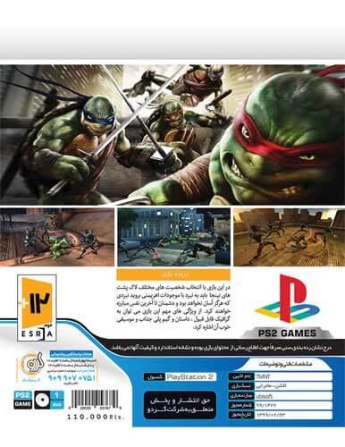 بازی TMNT کنسول PS2