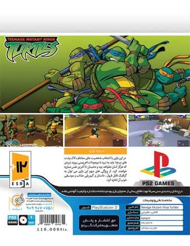 بازی Teenage Mutant Ninja Turtles کنسول PS2