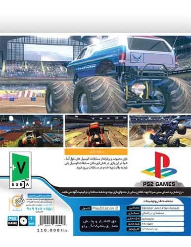 بازی Monster Jam Urban Assault کنسول PS2