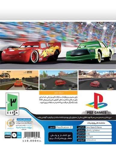 بازی Cars Race O Rama پلی استیشن 2