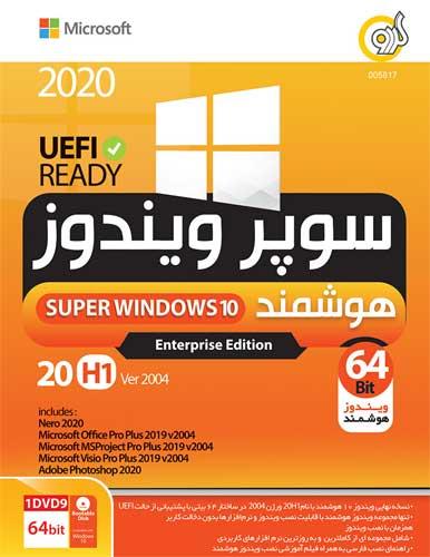 ویندوز Windows 10 Enterprise