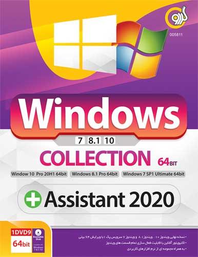 سیستم عامل Windows 7 8 10