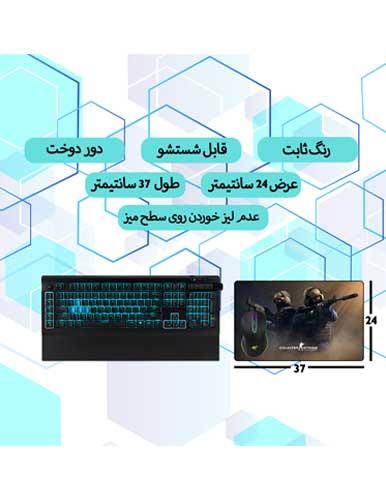 ماوس پد گیمینگ طرح Counter Strike Global Offensive ابعاد 24*37