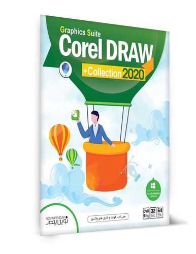 مجموعه نرم افزار Collection Corel Draw 2020