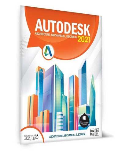نرم افزار Autodesk AutoCAD