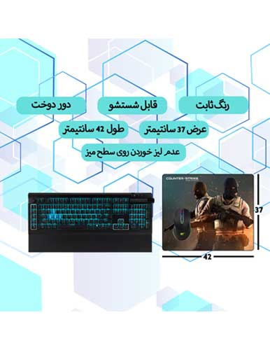 ماوس پد گیمینگ طرح Counter Strike Global Offensive ابعاد 42*37