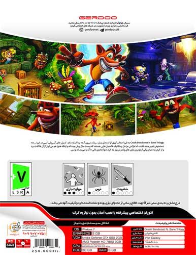 بازی کامپیوتری Crash Bandicoot N Sane Trilogy