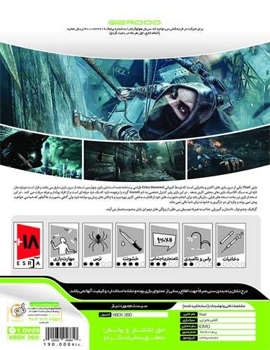 بازی Thief کنسول XBOX 360