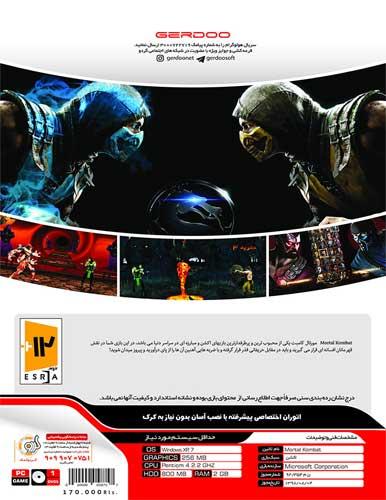 بازی کامپیوتری Mortal Kombat