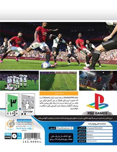 بازی PES 2021 کنسول پلی استیشن PS2