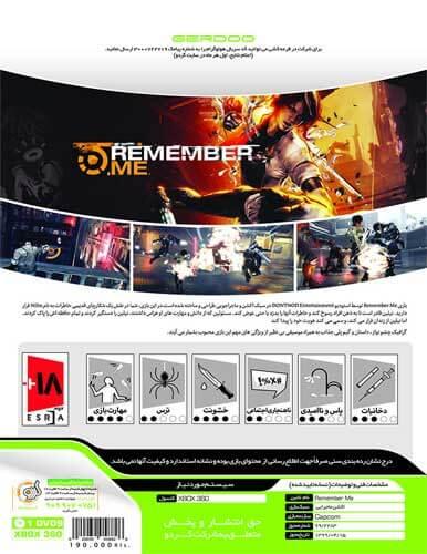 بازی Remember Me کنسول ایکس باکس XBOX 360