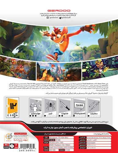 خرید بازی کامپیوتری Crash Bandicoot 4 نشر گردو