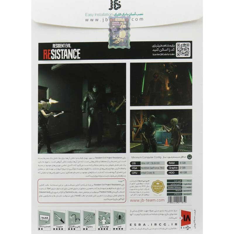 بازی کامپیوتری Resident Evil Resistance نشر JB team