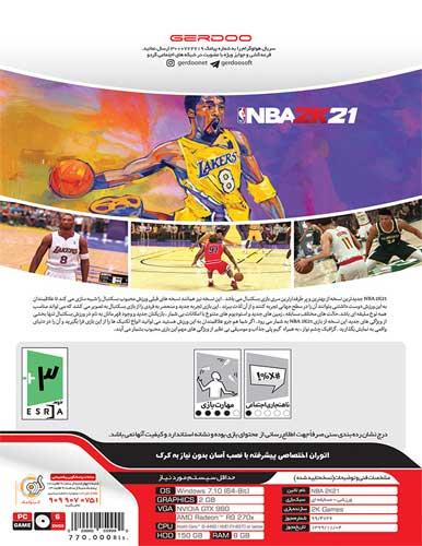 بازی کامپیوتری بسگتبال NBA 2K21 نشر گردو