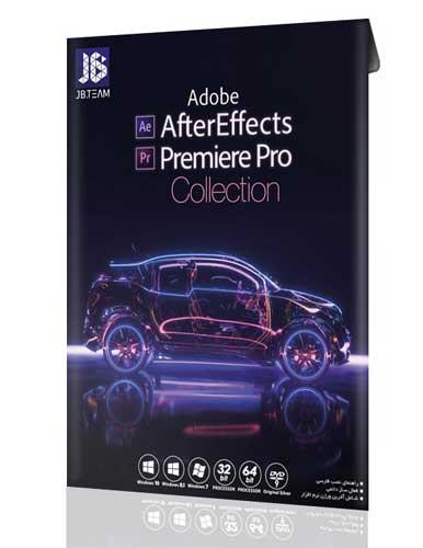 مجموعه نرم افزار افترافکت و پریمیر Adobe After Effects و Premiere