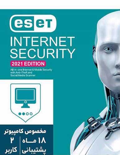 خرید آنتی ویروس نود Eset Internet Security 2021 Edition