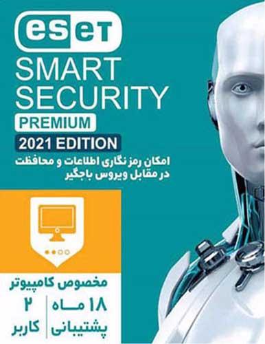 خرید آنتی ویروس نود License Eset Smart Security Premium 2021 Edition