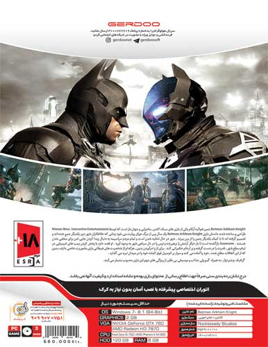 خرید بازی کامپیوتری Batman Arkham Knight نشر گردو