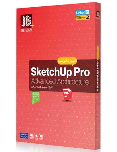 خرید آموزش نرم افزار اسکچاپ Sketchup