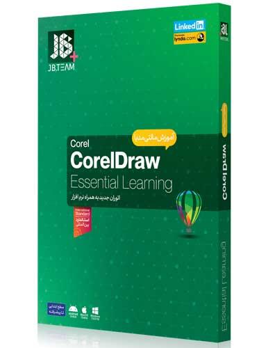 خرید آموزش نرم افزار کورل CorelDraw