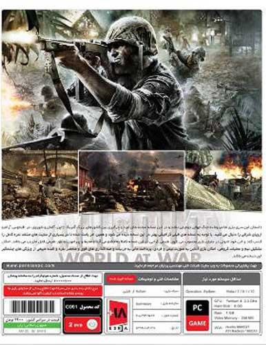 خرید بازی کامپیوتری Call of duty world at war نشر پرنیان