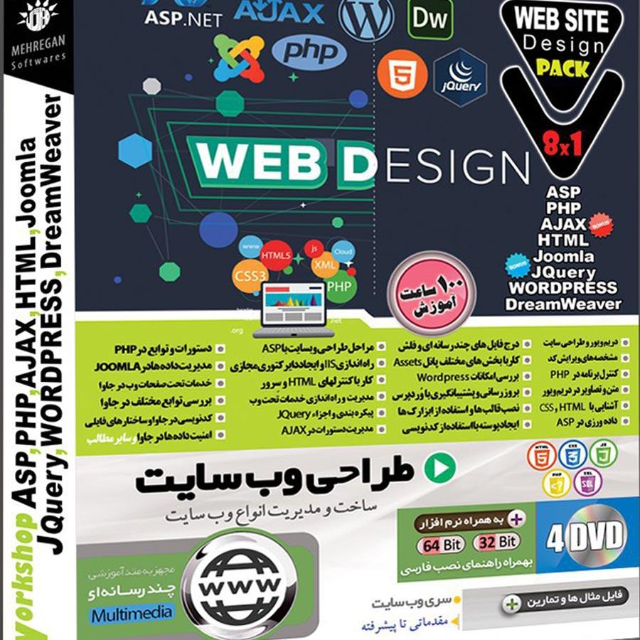 خرید آموزش جامع طراحی وب سایت وردپرس
