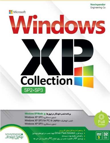 مجموعه ویندوز Collection Windows XP