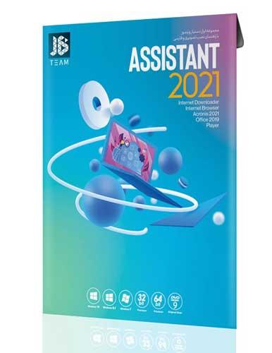 مجموعه نرم افزار Assistant ورژن 2021