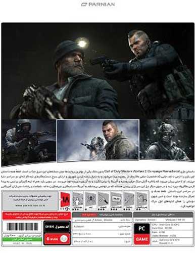 خرید بازی کامپیوتری Call of Duty Modern Warfare 2
