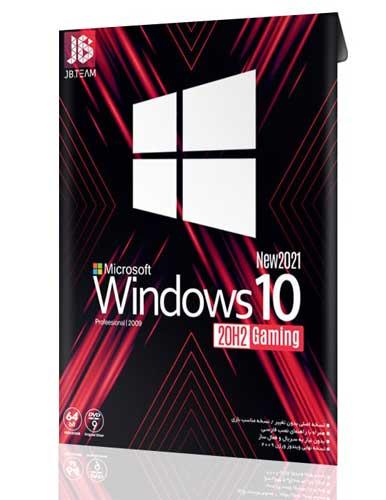 ویندوز ویژه بازی Windows 10 Gaming