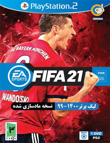 بازی FIFA 21 ویژه کنسول PS2