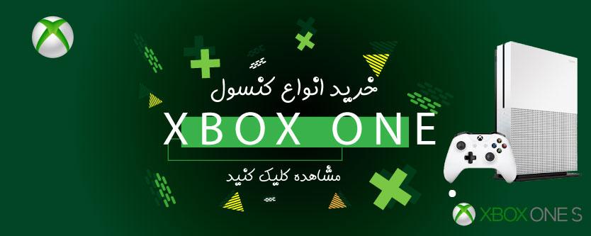 انواع محصولات کنسول XBOX ONE
