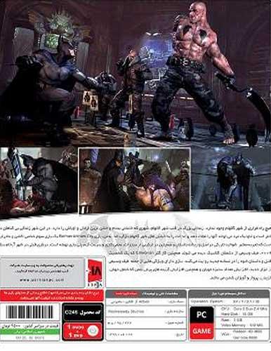 بازی کامپیوتری Batman arkham city نشر پرنیان