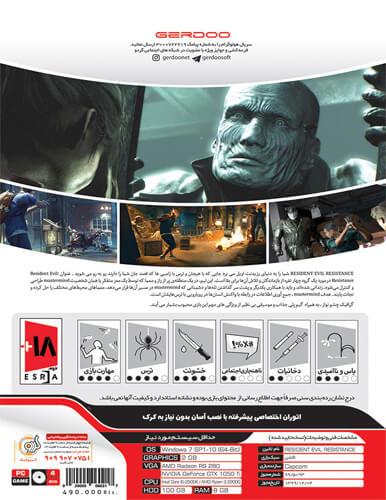 بازی کامپیوتری Resident Evil Resistance نشر گردو