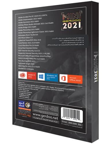خرید پکیج نرم افزاری گردو Pack Mini 2021 2ND Edition