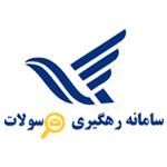 logo samandehi